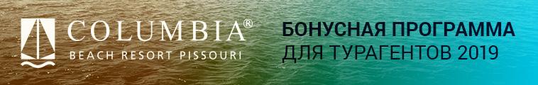 www.beleontours.ru