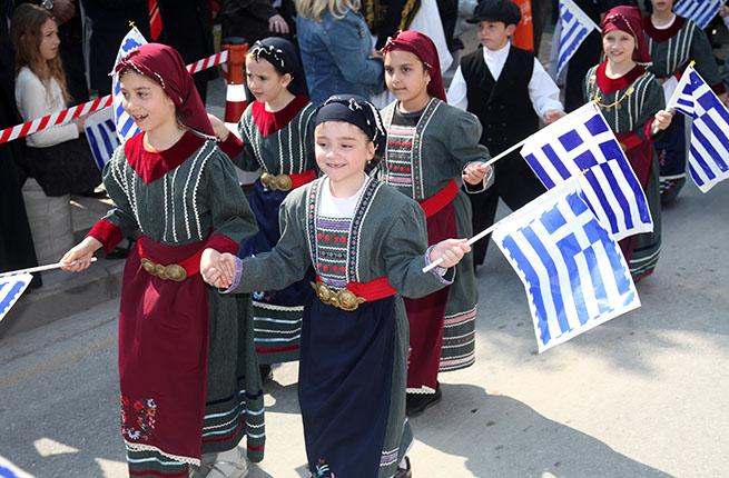 Доклад о народе греции 3321